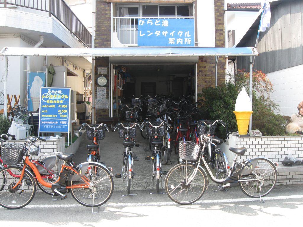 からと港レンタサイクル | 豊島...