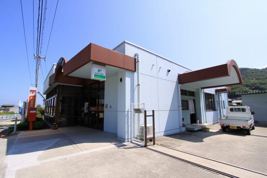 豊島郵便局   豊島観光ナビ